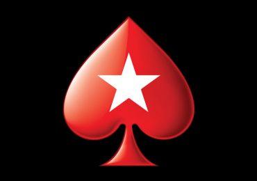 Как пройти верификацию в Покер Старс