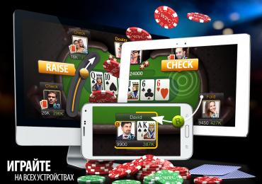 World Poker Club на Windows Phone – где скачать?
