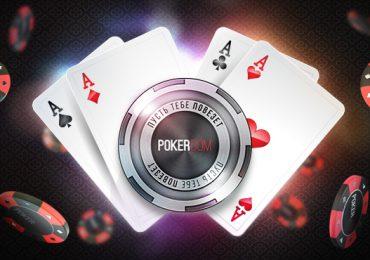 Приложение Покер Дом на айфон — скачать, чтобы играть везде!