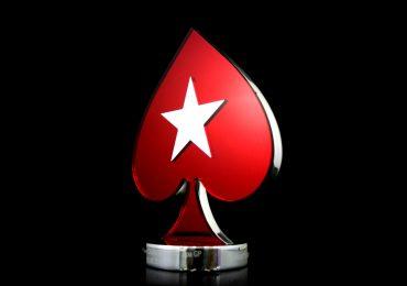 Вывод денег с PokerStars
