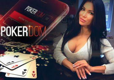 Играть в браузере PokerDom — в обход любых блокировок!