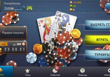 Где скачать World Poker Club на Андроид