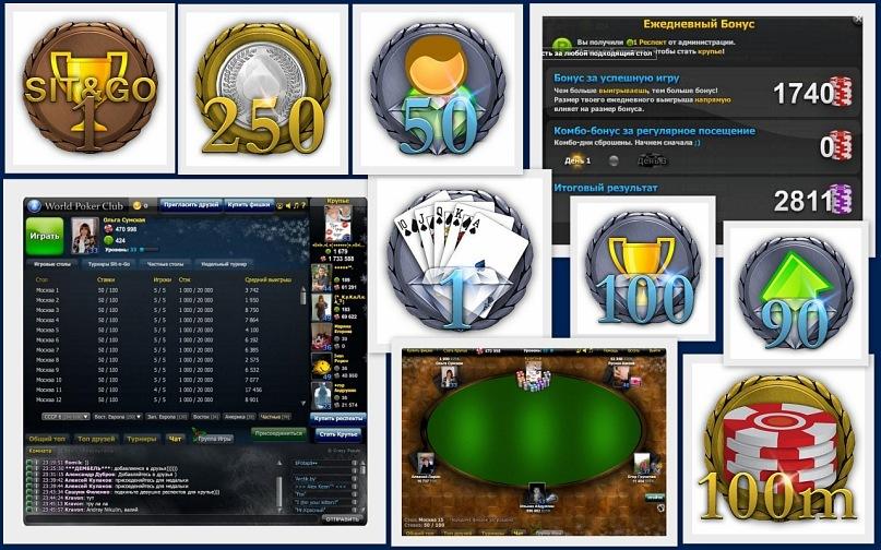 Афиша покер казино азов сайт оракул официальный сити