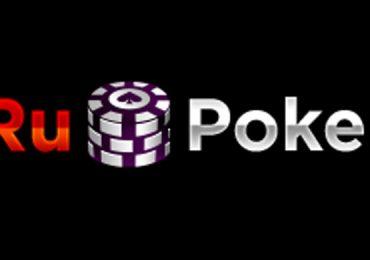 RuPoker — официальный сайт покер рума