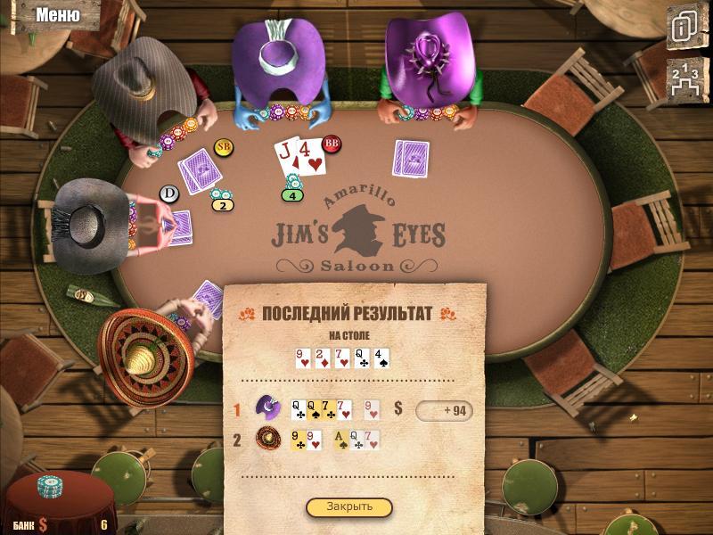 Игры онлайн король покера 2 к сингапур казино отель