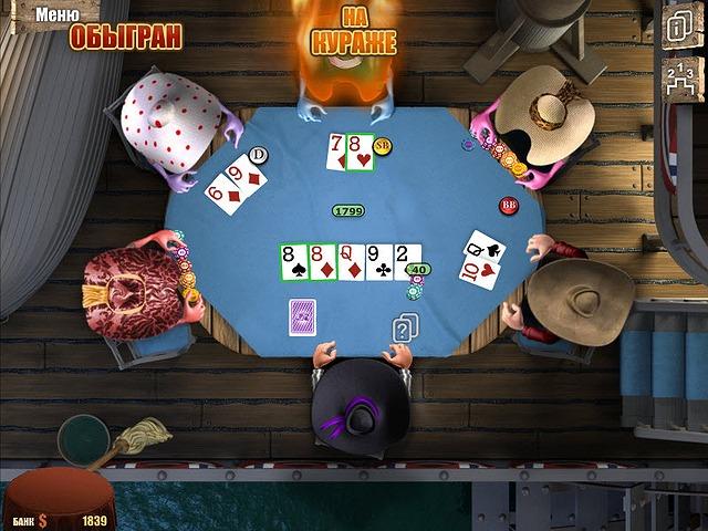 Играть покер онлайн бесплатно король покера 2 на русском языке играть бесплатно казино играть на деньги отзывы