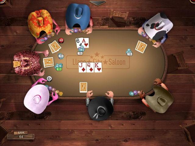 как играть в казино вулкан онлайн на реальные деньги