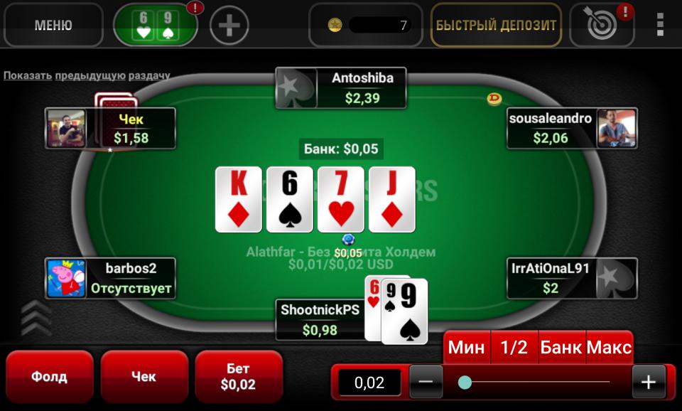 Скачать покер русская версия