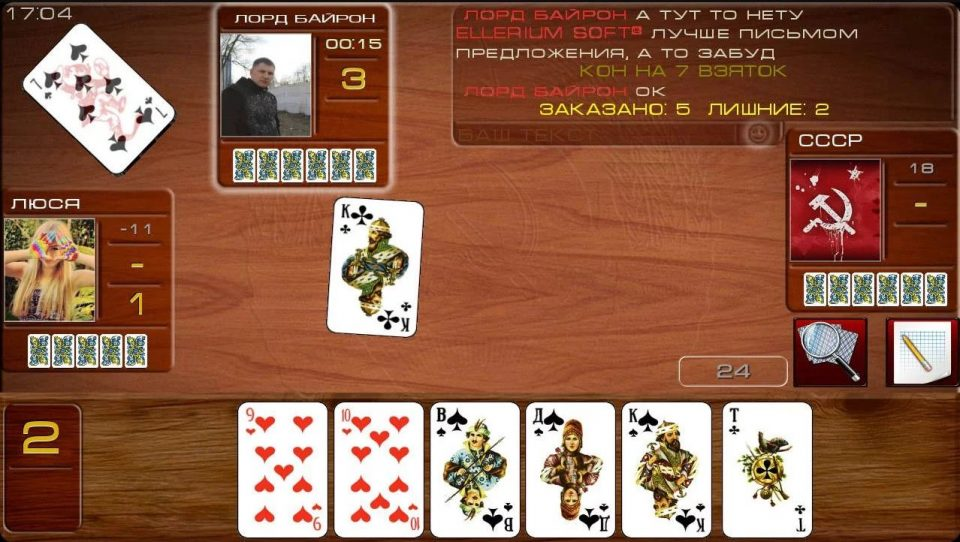 скачать расписной покер онлайн