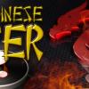 Ананас: вид открытого китайского покера