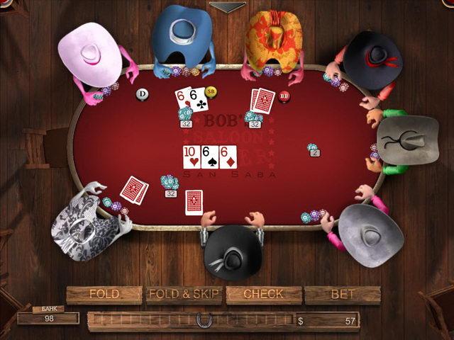 Играть онлайн в король покера 1 игры карта фокус играть