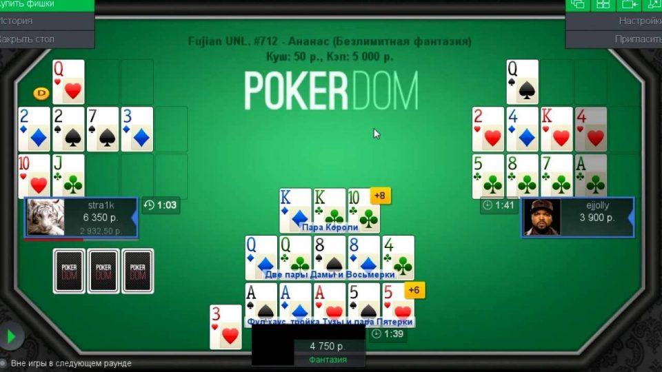 официальный сайт ананас покердом правила