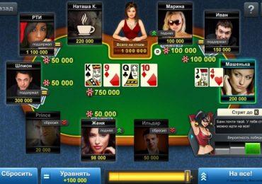 Где можно поиграть онлайн в Покер Арена?