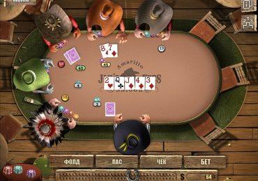 Где можно играть онлайн в Техасский Покер?