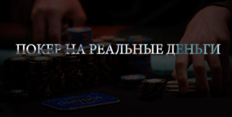 Игровые автоматы русские