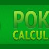 Обзор лучших покерных калькуляторов