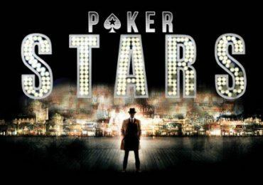 Самые крупные покер-румы планеты