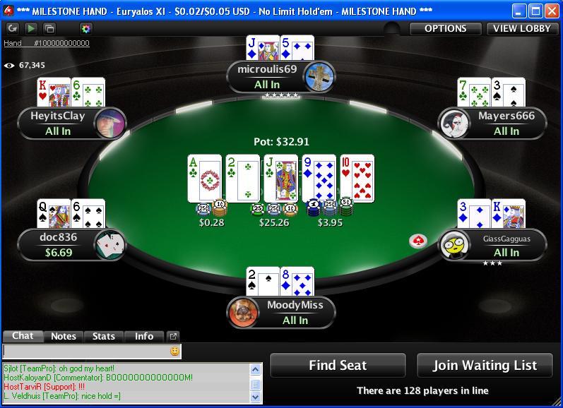 Видеть карты соперника в онлайн покере real casino slots online free slots games