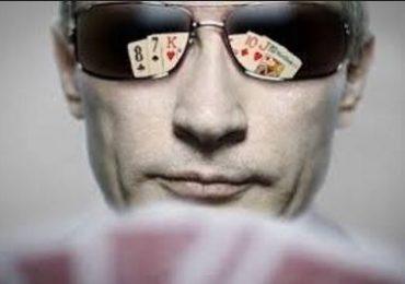 Российские покер-румы: обзор