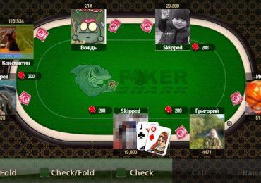 Статистика в Покер Шарк: где посмотреть?