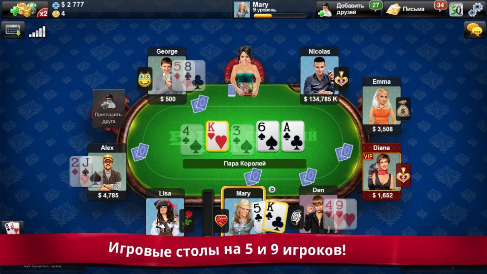 бот для poker jet