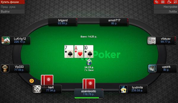 Джекпот онлайн казино