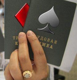 Покер как работа: возможен ли такой бизнес?