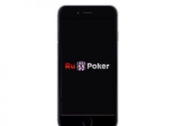 RuPoker: обзор мобильного приложения для iPhone и iOS