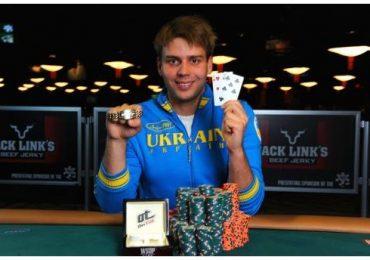 Алексей Ковальчук — один из самых успешных украинцев в покере