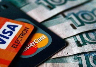 Как пополнить счет на RuPoker — наиболее популярные способы депозита