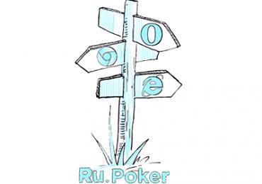 Как играть в браузере в RuPoker – описание возможностей игры без клиента