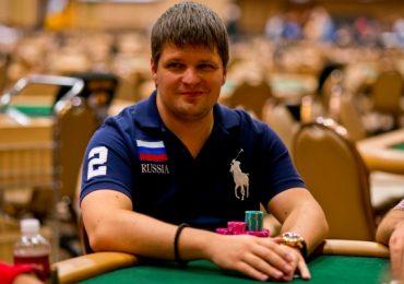 Алексей Рыбин и покер — ещё один русский на WSOP