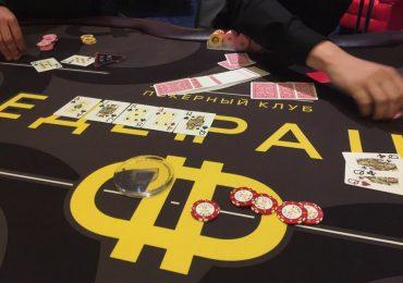 Страдл в покере — что это такое?
