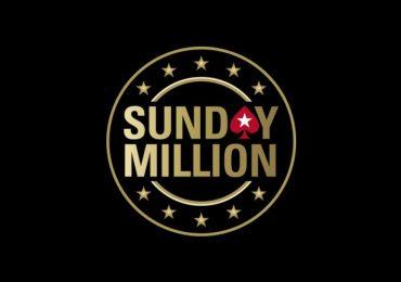 «Сандей Миллион» от PokerStars — большая лотерея или профессиональный турнир?