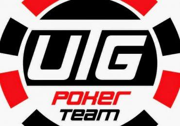 UTG в покере – как играть на этой позиции?