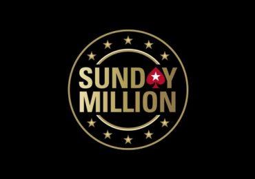 Миллион долларов оверлея на PokerStars