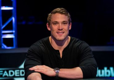 Фирму, принадлежащую покеристу Алексу Фоксену, обвинили в особо крупном мошенничестве
