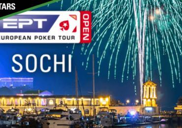 EPT Open Sochi 2020