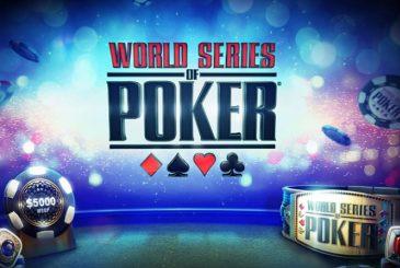 Интересные факты о браслетных событиях WSOP