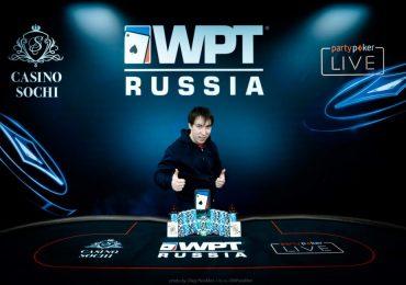 Российский покерист смог отобраться с первой попытки в Miliions Online и WPT Russia